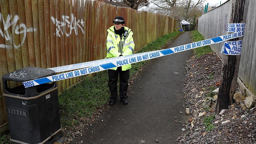 В Солсбери полиция установила оцепление вокруг детской игровой зоны у дома Скрипаля