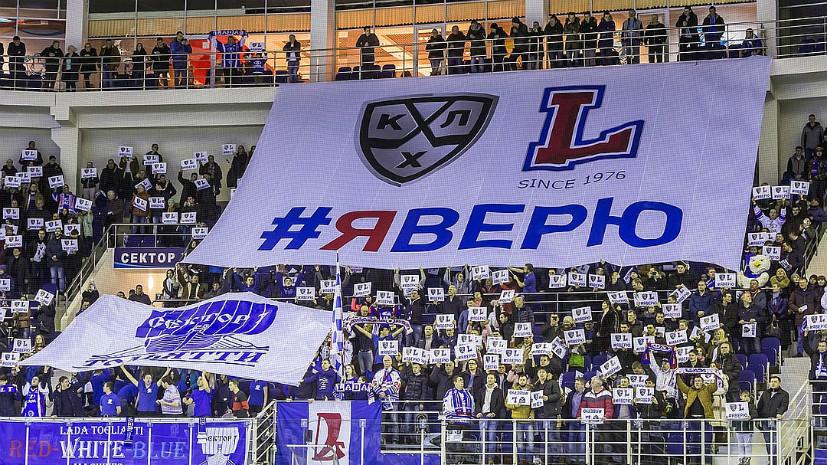 Холодный расчёт: почему командам из Тольятти и Ханты-Мансийска пришлось покинуть КХЛ