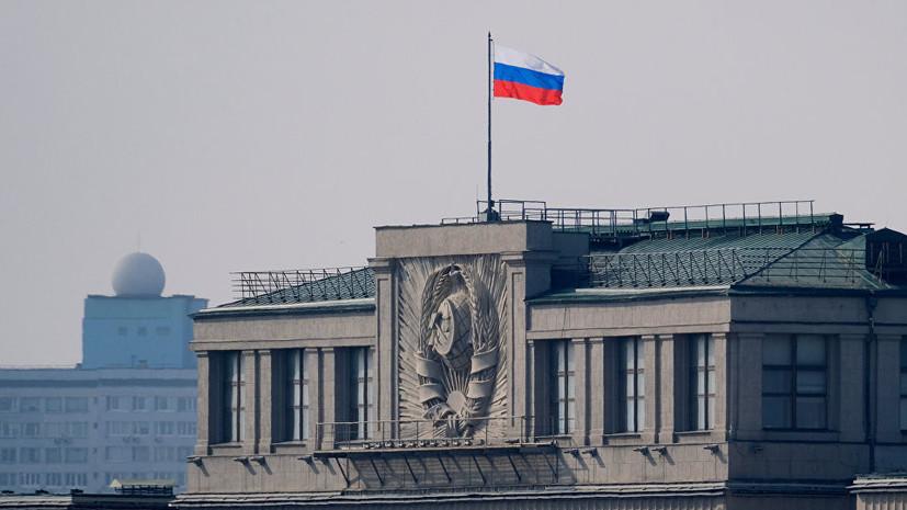 Поправка на Крым: как изменится стратегия государственной национальной политики