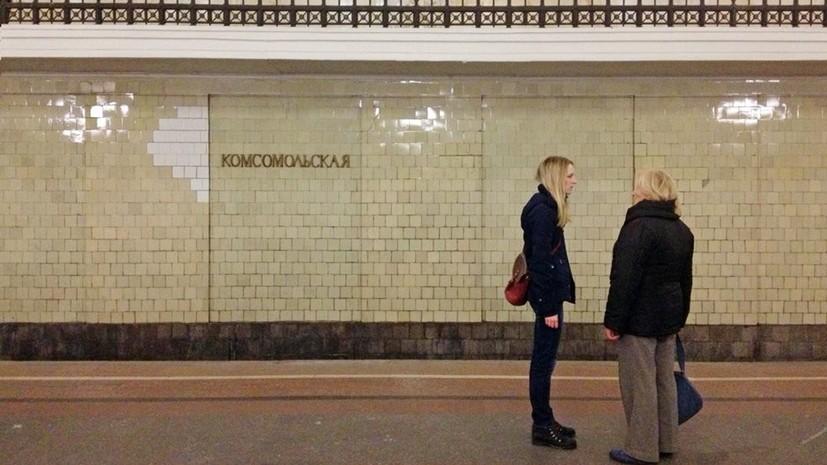 На станции метро «Комсомольская» в Москве введут ограничения из-за ремонта эскалаторов