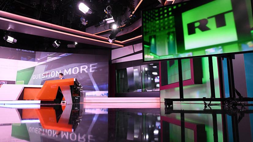 RT стал самым цитируемым в СМИ российским телеканалом в феврале