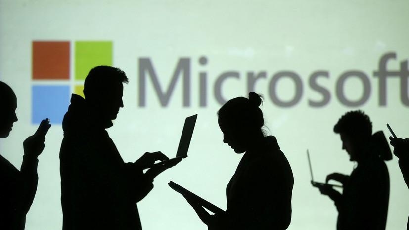 В компании Microsoft сообщили о масштабной реорганизации