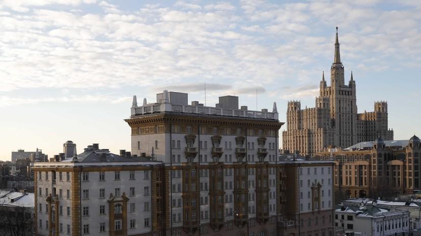 МИД: 58 сотрудников посольства США в Москве должны покинуть Россию до 5 апреля