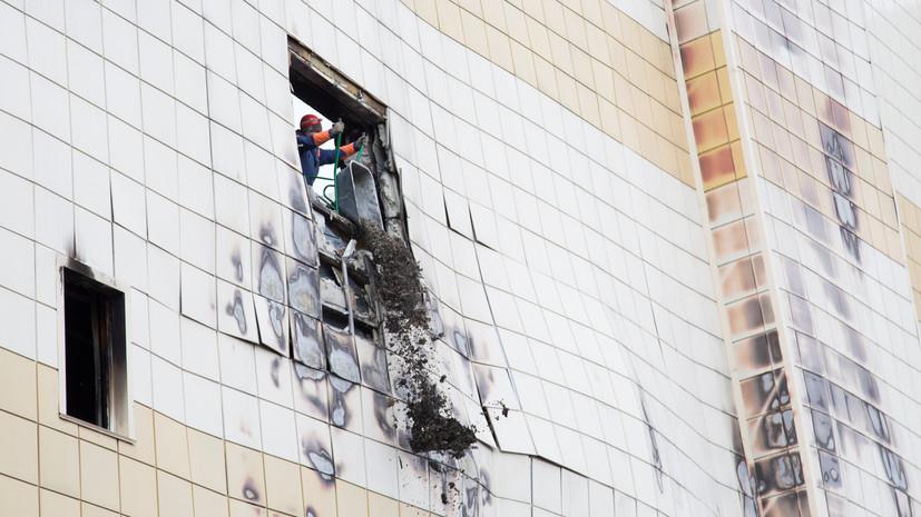 МЧС завершило аварийно-восстановительные работы на месте пожара в ТЦ Кемерова
