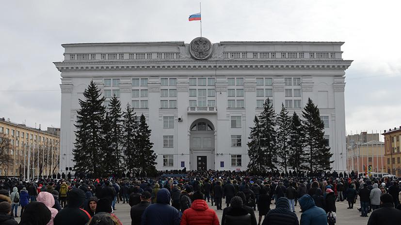 СМИ: В администрации Кемерова проходят следственные действия по делу о пожаре в ТЦ