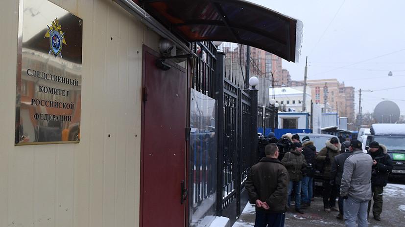 СК сообщил о проведении обысков в квартире владелицы ТЦ «Зимняя вишня» в Кемерове