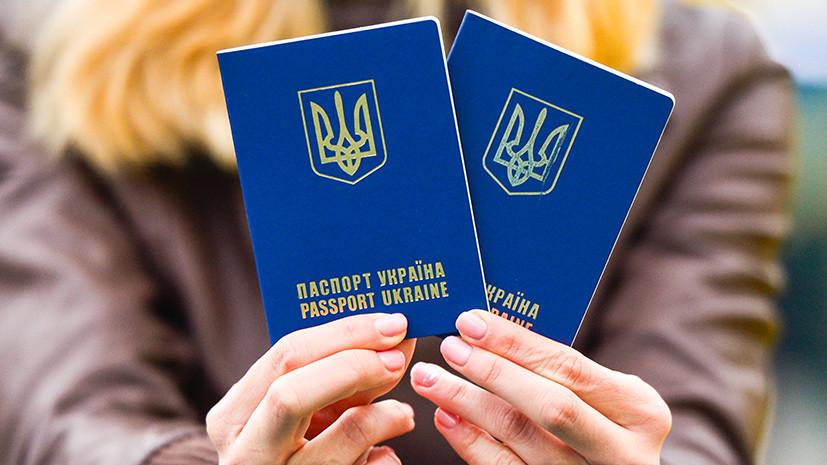 Власти Канады заявили о несоответствии Украины безвизовым требованиям страны
