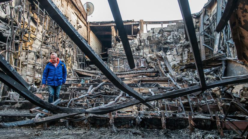 СК: ТЦ «Зимняя вишня» в Кемерове был построен без разрешения