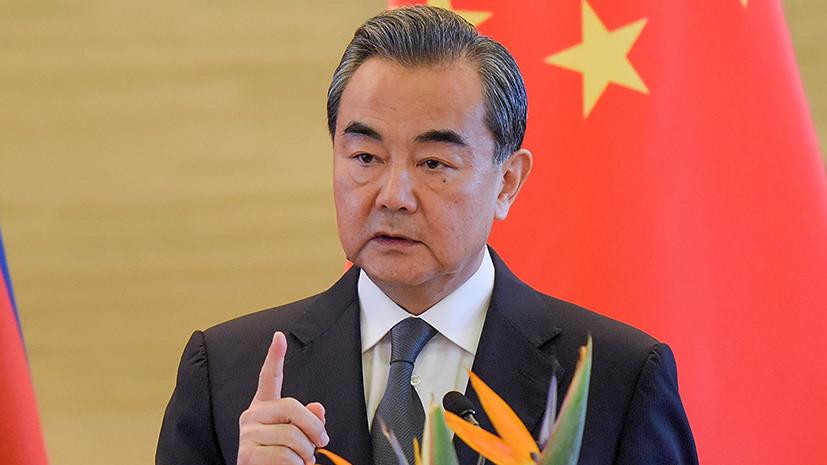 Руководитель МИД Китая посетитРФ ссамого начала апреля