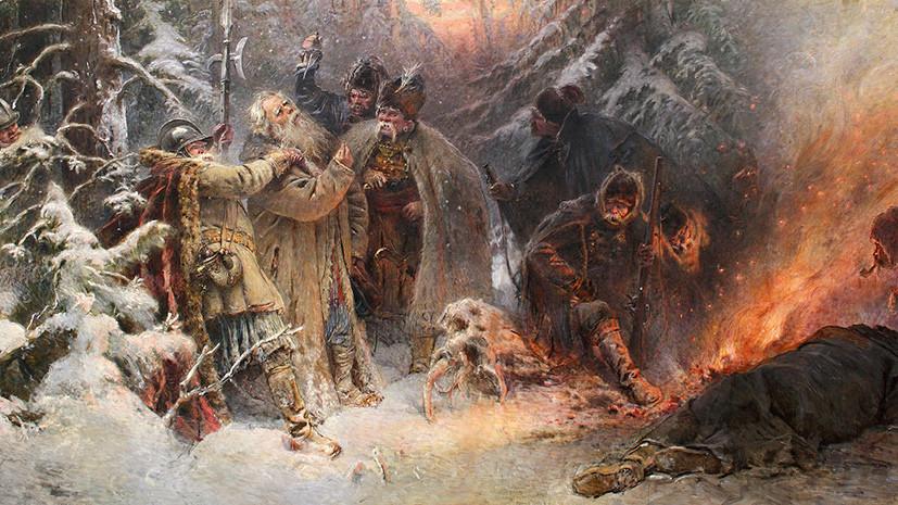 «Терпя немерные пытки»: какова подлинная история подвига Ивана Сусанина