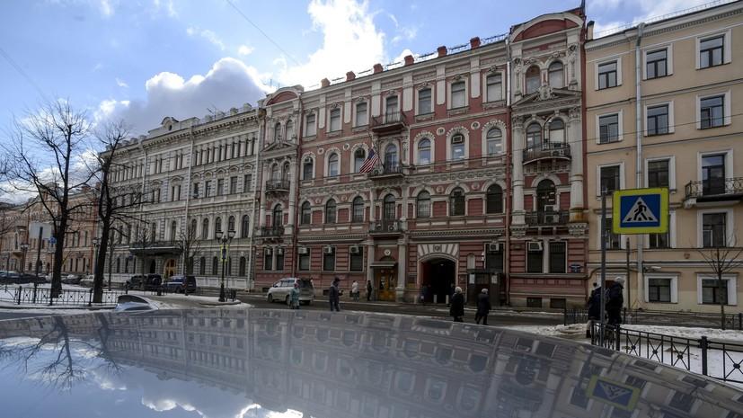 МИД: США вместе с консульством должны освободить особняк-резиденцию в центре Петербурга