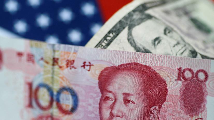 Китайский сюрприз: с чем связан максимальный с 2015 года рост курса юаня к доллару