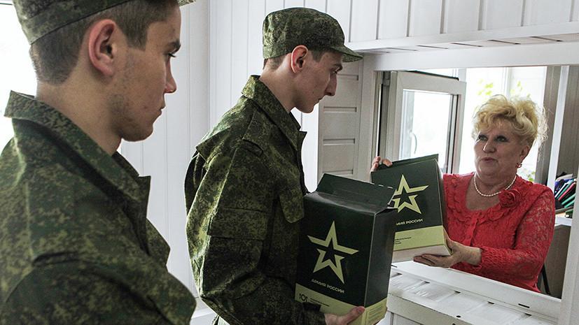 В Минобороны рассказали о разработке нового пайка для российского спецназа