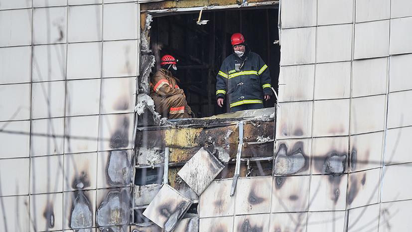 МЧС: из ТЦ в Кемерове во время пожара были эвакуированы более 700 человек