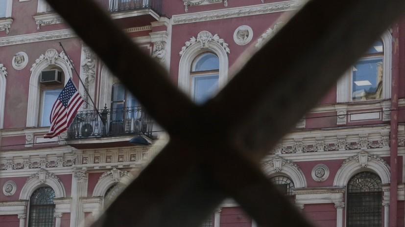 Из здания генконсульства США в Петербурге начали выносить мебель и коробки