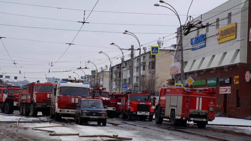 МЧС: администрации и охраны ТЦ в Кемерове не было на месте во время прибытия пожарных