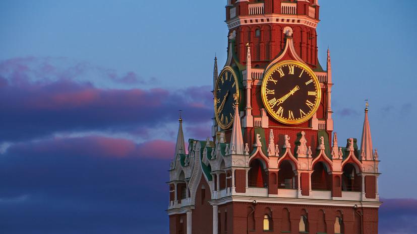 В Кремле прокомментировали решение выслать американских дипломатов