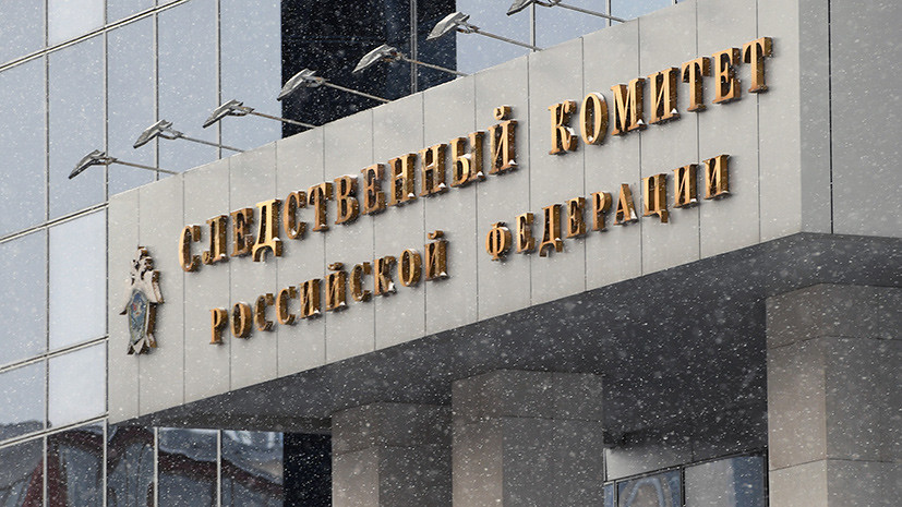 Заместителю главы МЧС Бурятии предъявлено обвинение в получении взятки в крупном размере