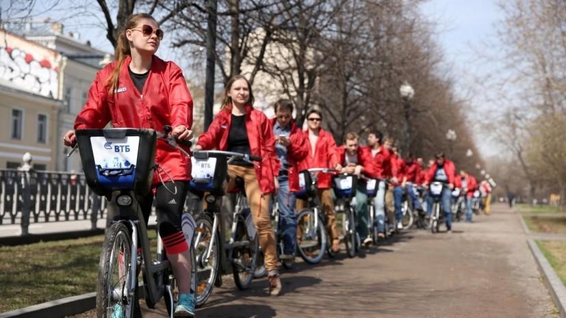 В Москве 20 апреля планируется открытие велосезона
