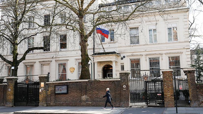 Посольство России настаивает на предоставлении консульского доступа к Юлии Скрипаль