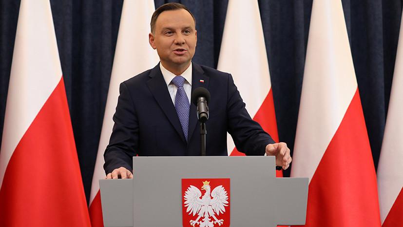 Глава Польши наложил вето на закон о лишении званий поддерживавших коммунистический режим