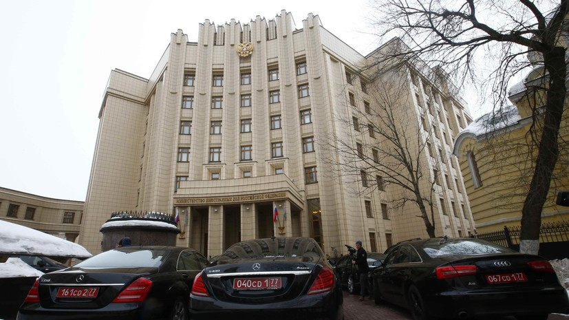 Россия высылает двух итальянских и четырёх польских дипломатов