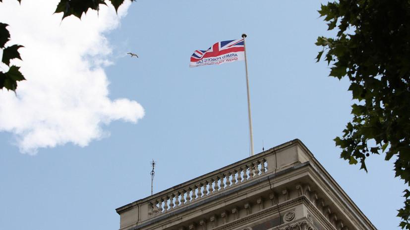 В МИД Британии выразили сожаление из-за ответных мер России по высылке дипломатов