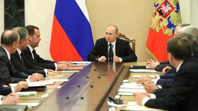 Путин обсудил с Совбезом России ответные меры после высылки рядом стран российских дипломатов