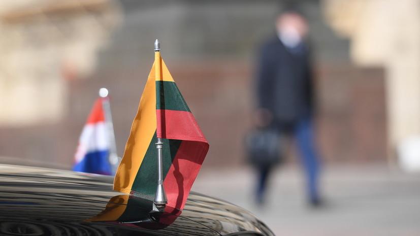 Россия высылает военного атташе Эстонии и трёх дипломатов Литвы