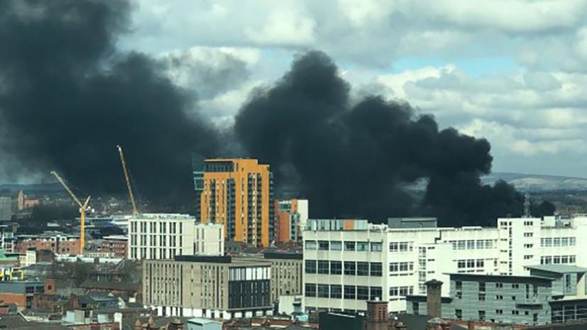 На севере Манчестера произошёл пожар