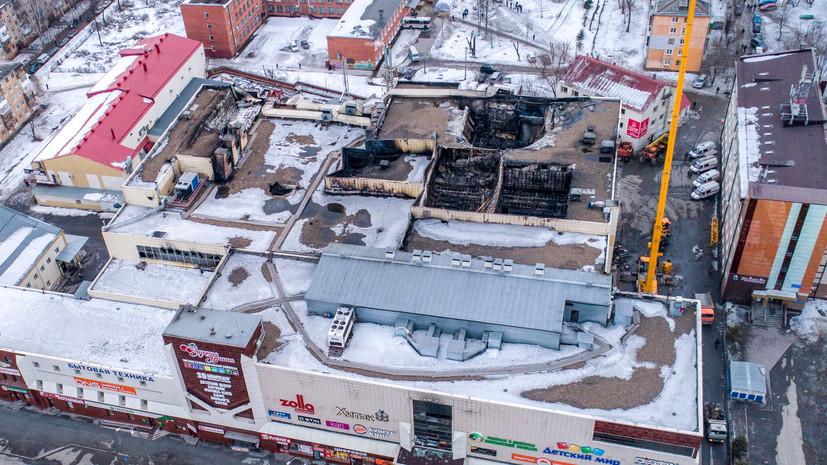 После пожара в Кемерове 200 человек обратились за психологической помощью