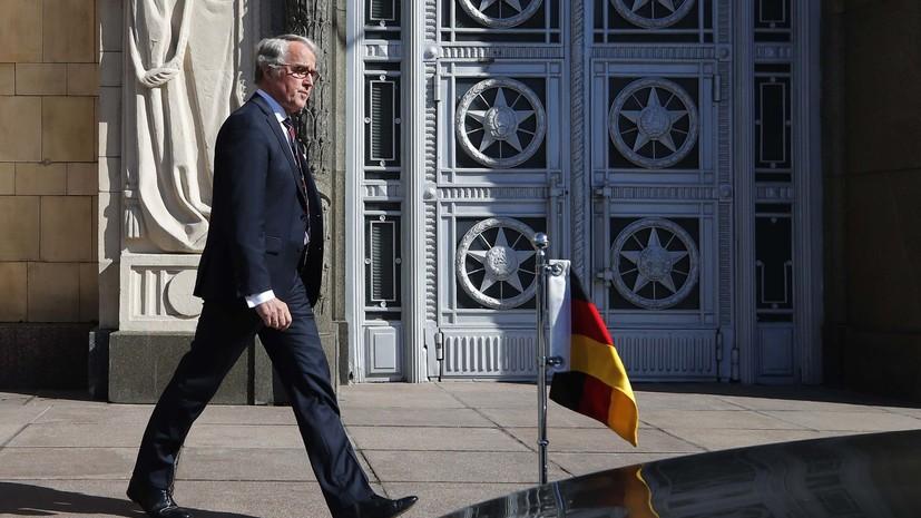 Глава МИД Германии отметил важность диалога с Россией