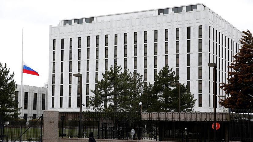МИД возмущён попыткой спецслужб США контактировать с российскими дипломатами