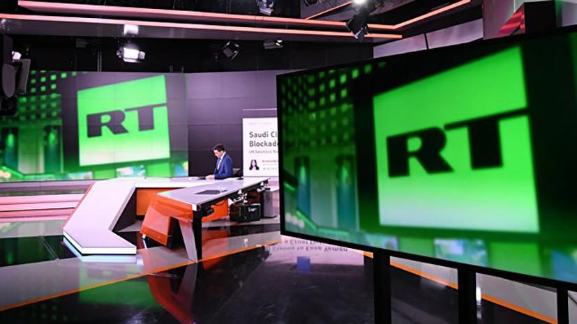 В Общественной палате призвали ООН и ОБСЕ дать оценку прекращению вещания RT в Вашингтоне