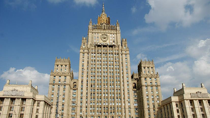 Политолог об ответных мерах России в отношении дипломатов ЕС: не отвечать нельзя