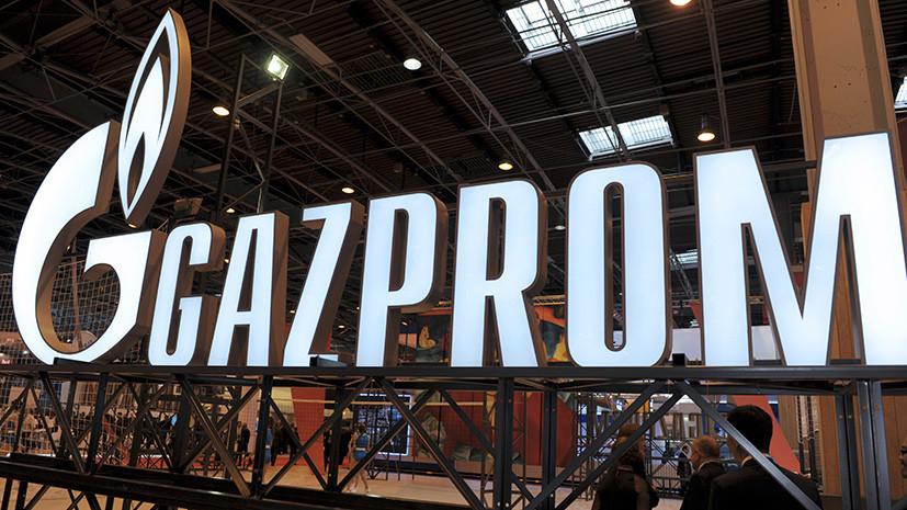 Эксперт оценил обжалование «Газпромом» решения суда по спору с «Нафтогазом»