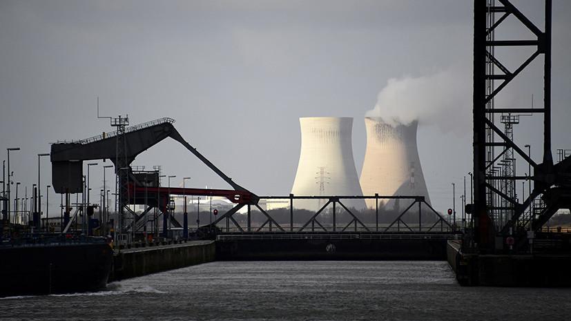 Бельгия к 2025 году откажется от атомных электростанций