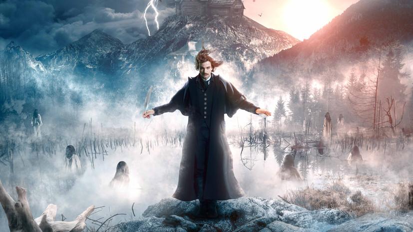 Очень страшные дела: в прокат выходит русский хоррор «Гоголь. Вий»