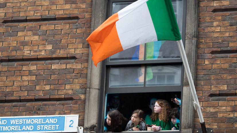 В МИД Ирландии прокомментировали высылку дипломата из России