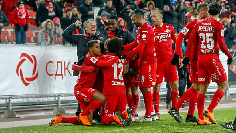 «Спартак» показывает великолепный футбол, «Зенит» слишком предсказуем»: Балахнин о матчах 24-го тура РФПЛ