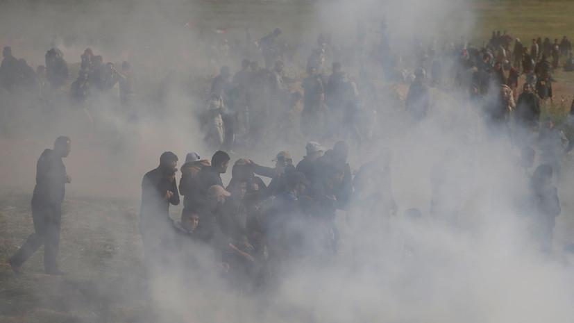 МИД России отреагировал на ситуацию в секторе Газа
