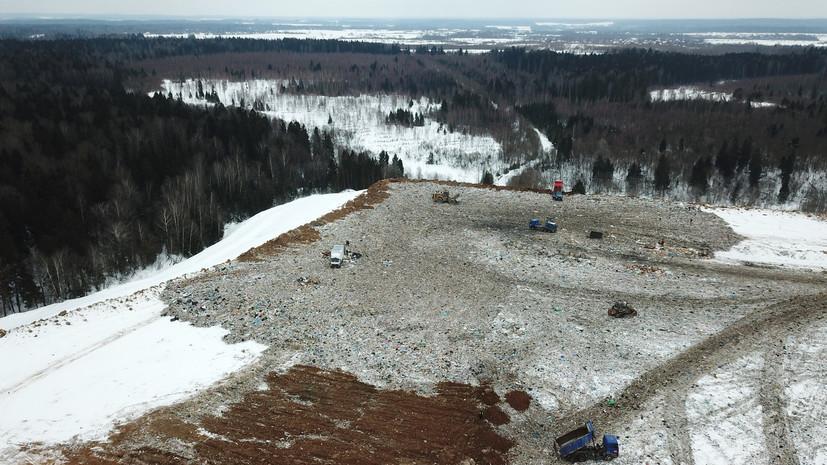 В Роспотребнадзоре сообщили о превышении вдвое уровня сероводорода на полигоне «Ядрово»