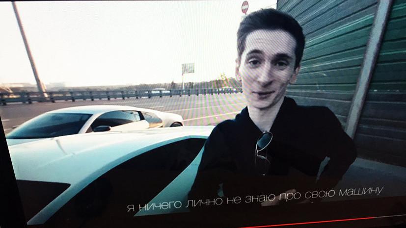 Экстрадированный в США россиянин Никулин заявил о своей невиновности