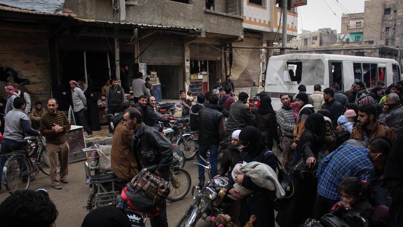 Более 143 тысяч человек покинули Восточную Гуту с начала действия гуманитарных пауз