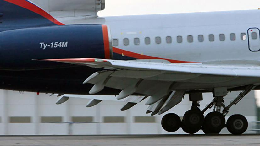 «Аэрофлот» рассказал о досмотре самолёта в аэропорту Лондона