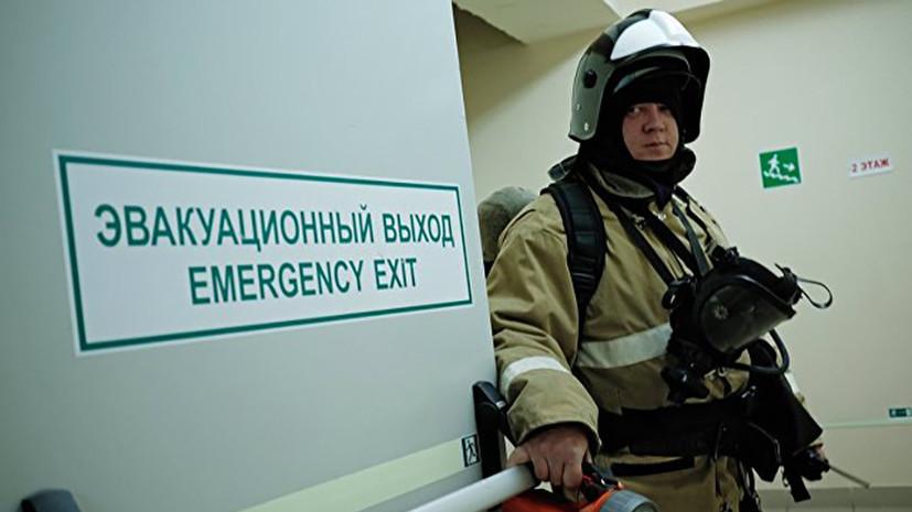 В МЧС сообщили о ликвидации пожара в психбольнице Ногинска