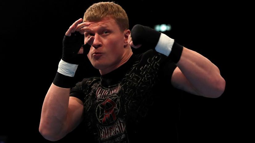 Разминка перед боем с Джошуа: российский боксёр Поветкин встретится с британцем Прайсом в Кардиффе