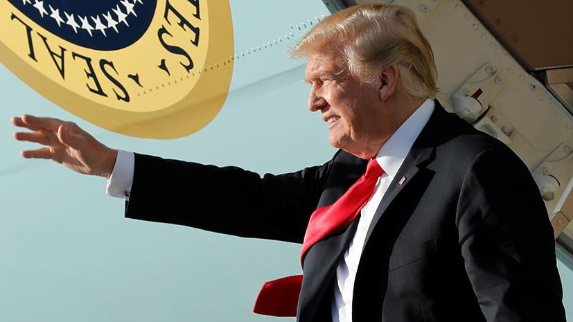 СМИ: Трамп принял решение заморозить выделенные на Сирию $200 млн