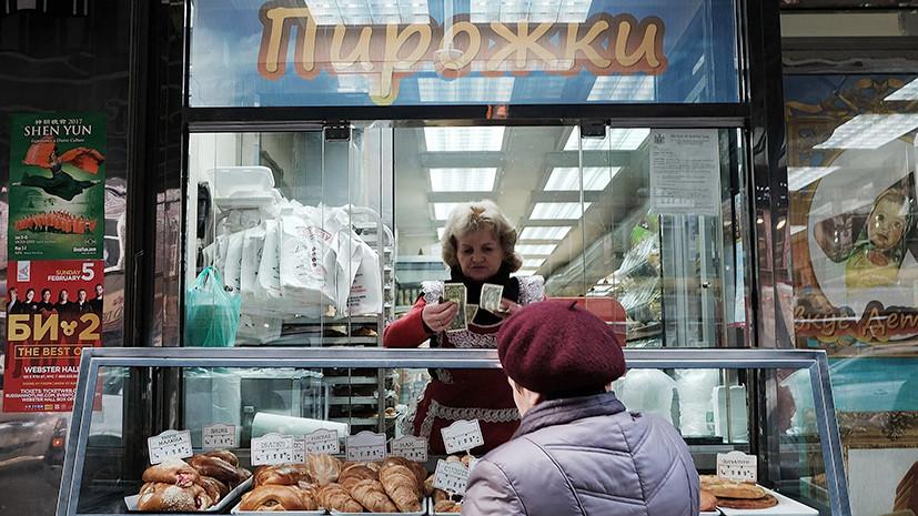 Американская общественная организация заявила о дискриминации русских в США