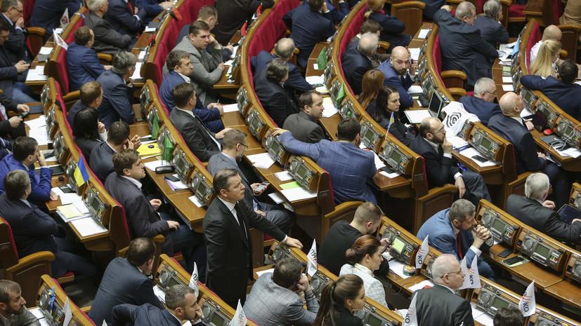 В Раде пожаловались на потерю доверия к Украине в мире